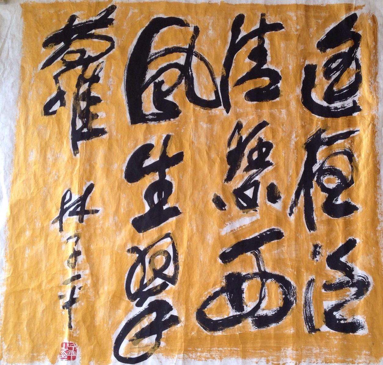 Blue Lotus Lim Tze Peng